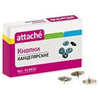 Кнопки канцелярские Attache металлические стальные (100 штук в упаковке)